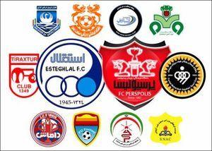 ۳ پرده از اتفاقات زشت فوتبال در لیگ برتر ایران