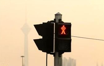 هوای تهران در آستانه اضطرار