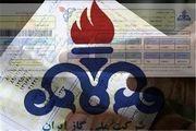 اقدام غیرقانونی سازمان هدفمندی یارانهها در دریافت آبونمان ثابت از مشترکان گاز طبیعی