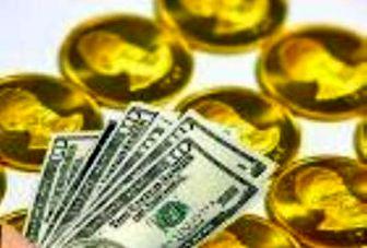 قیمت طلا، سکه و ارز صبح سه شنبه ۱۴ مرداد
