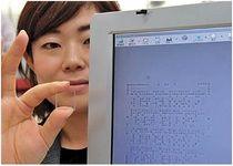 شیشه جادویی برای ذخیره ابدی اطلاعات