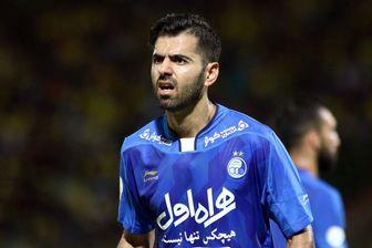 واکنش باشگاه استقلال به خبر مذاکره با کاپیتان سابق آبی ها