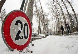 هشدار سازمان هواشناسی کشور در روزهای آتی