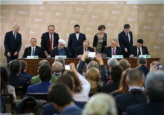 امضا ۳ سند همکاری در نشست دریای خزر