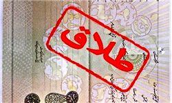 طلاق زیرپوست اقشار مختلف جامعه میخزد