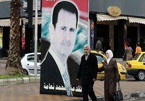 اعتراف سناتور ایالتی آمریکا از اوضاع دمشق