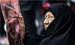 نامه مادر شهیدان مقدمی به عفت مرعشی