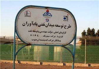 ایران ۸۵ هزار - عراق صفر