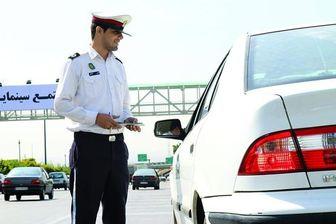 ابلاغ مصوبه اصلاح برخی از عناوین و جرایم رانندگی