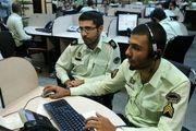 بیشترین دلایل تماس تهرانیها با پلیس ۱۱۰