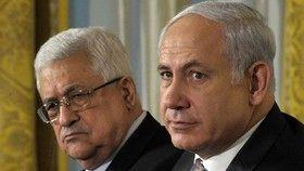"""خواسته ما به رسمیت شناختن """" کشور یهود """" است"""