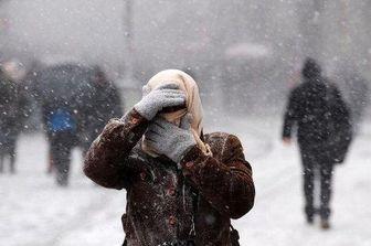 هشدار هواشناسی: باران و برف پراکنده در راه است