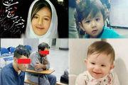 کشتن کودکان به عنوان تلخترین جنایتهای سال 96