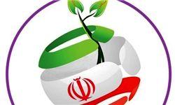 نامزدهای ریاست جمهوری اعتدالگرایان مشخص شد/روحانی اولویت سوم