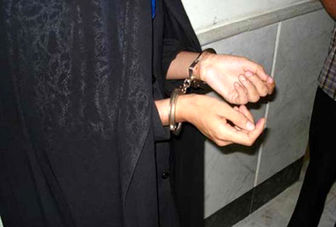 اعترافات زن خانهداری که سرکرده باند مخوف آدمربایان از آب درآمد