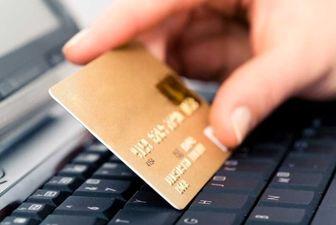 اجاره حساب بانکی ماهیانه ۵میلیون تومان