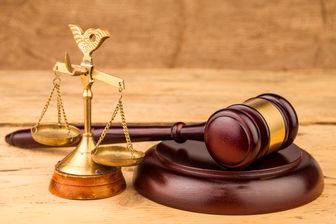 تعیین مجازات ۶ ماه تا ۲ سال حبس برای قسم دروغ