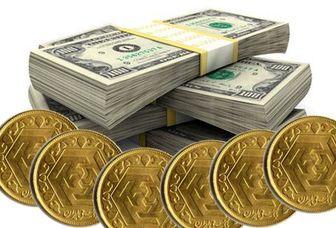 سکه ارزان شد/ قیمت سکه و ارز در 19 مهر 96