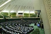 لزوم تقویت ظرفیت کمیسیونهای تخصصی در مجلس یازدهم