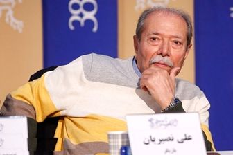 علی نصیریان : واکسن ایرانی کرونا را میزنم