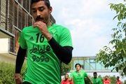 تفریح سالم ستاره فوتبال ایران به همراه پسرش/عکس