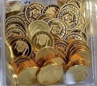 سکه به 2 میلیون و 400 تومان رسید/ قیمت سکه امروز 20 خرداد 97