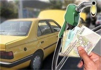 طرحهای جدید مجلس برای تغییر مبلغ یارانه و قیمت بنزین