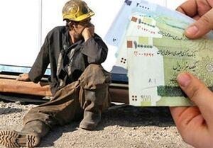 ارقام مطرح شده در خصوص دستمزد کارگران مورد تأیید نیست