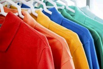 وقتی پوشاک ایرانی با برچسب خارجی به فروش میرسد