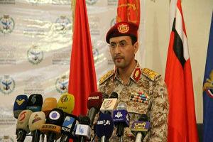 عملیات جدید و گسترده ارتش یمن در غرب این کشور