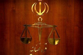 بازدید رئیس دیوان عدالت اداری از معاونت حقوقی و امور مجلس قوه قضاییه