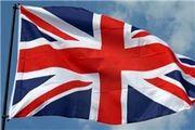 هشدار صندوق بین المللی پول به انگلیس