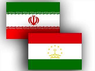 یارانه 500 هزار دلاری دولت به سفارت تاجیکستان!