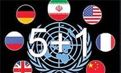 پیشنهادغربیها به ایران در مذاکرات آلماتی چیست؟