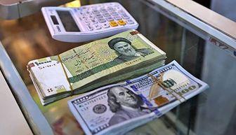 نرخ ارز آزاد در 9 مرداد 99 /تغییر قیمت دلار و یورو