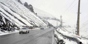 بارش برف و باران از سهشنبه در کشور