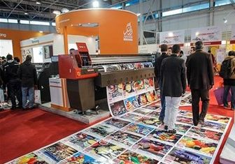 پانزدهمین نمایشگاه بین المللی تبلیغات و بازاریابی و صنایع وابسته گشایش یافت