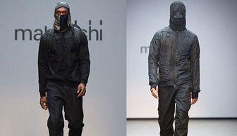 حضور وزیر انکلیس در شوی لباس داعش