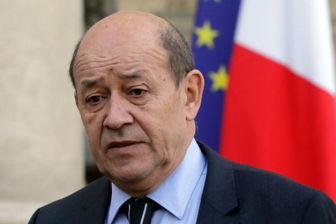 لودریان: حملات به سوریه محدود و مشروع بود!