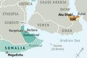 برنامه امارات برای تجزیه یک کشور آفریقایی!