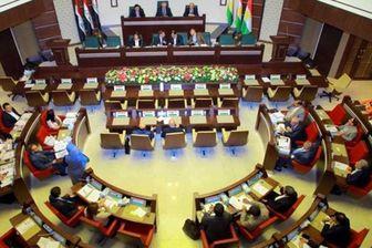 بالاخره بودجه عراق تصویب شد