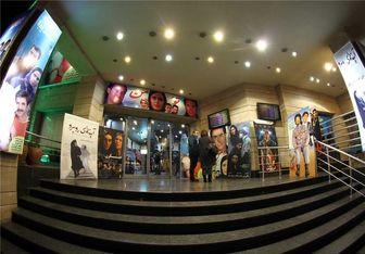 2 فیلم جدید بر روی پرده سینماها