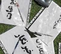 اعتراض جمعی از اصحاب رسانه به وزیر ارشاد
