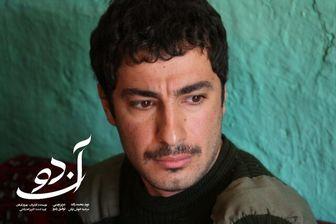 ناگفتههایی از فیلمی که نوید محمدزاده ، 10 سال پیش بازی کرد