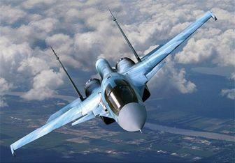 بیانیه ۴۰ گروه تروریستی علیه ایران و روسیه!