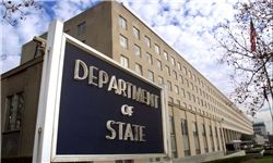 آمریکا افرادی را به اتهام ارتباط با داعش در لیست سیاه قرار داد