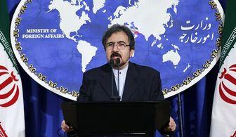 واکنش وزارت خارجه به حادثه تروریستی امروز در چابهار