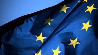 بیانیه اتحادیه اروپا درباره نشست بعدی کمیسیون مشترک برجام