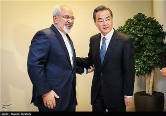 چین: مذاکرات هستهای ایران نباید به شکست بینجامد