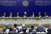 جروزالم پست: ایران نشست ضدتروریسم را به تریبونی برای درخواست نظم جدید منطقهای تبدیل کرد